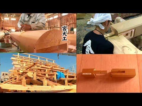 Японские плотники Миядайку. Строительно крыши без гвоздей. Японское ремесло.
