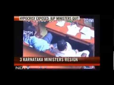 Bjp Mla Caught On Camera Watching Porn During Parliment Session Youtube
