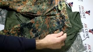 Военная одежда Military экстра Германия Р269