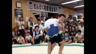 ちびっこ力士名勝負!わんぱく相撲福生場所【西多摩新聞AR動画】