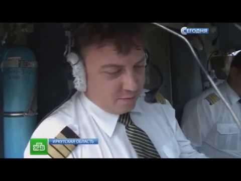Полеты на о.Ольхон (пос.Хужир).Байкал