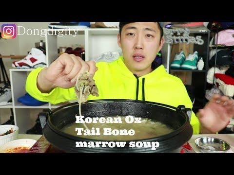 Sul Lung Tang (Ox Tail bone marrow soup)(Beef Soup) Mukbang