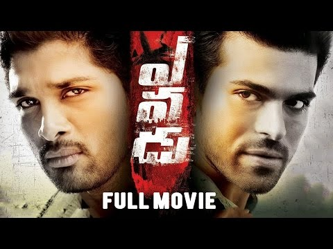 Yevadu Telugu Full Movie | Ram Charan, Allu Arjun, Shruti Ha