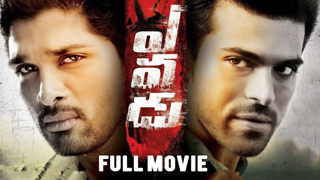 Download Yevadu Telugu Full Movie | Ram Charan, Allu Arjun, Shruti Haasan, Kajal Aggarwal, Amy Jackson