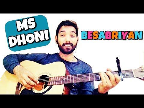 Besabriyaan Guitar Chords Lesson