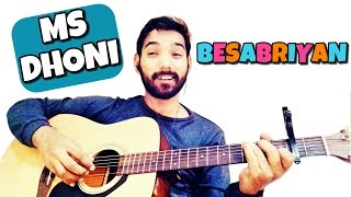 Besabriyaan Guitar Chords Lesson