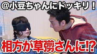 """他の""""パオパオチャンネルさん""""とのコラボ動画はこちらです! ▽パオパオ..."""