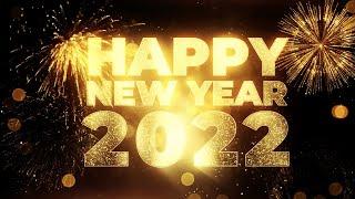 Happy New Year 2022! screenshot 1