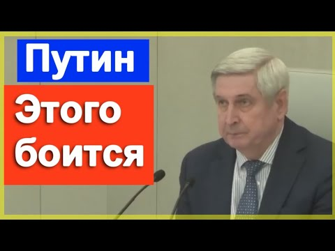 🔥 Путин РЕАЛЬНО этого  БОИТЬСЯ 🔥 Новости России 🔥