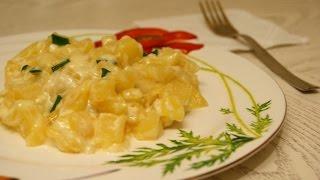 картофель в сливочном соусе под сыром