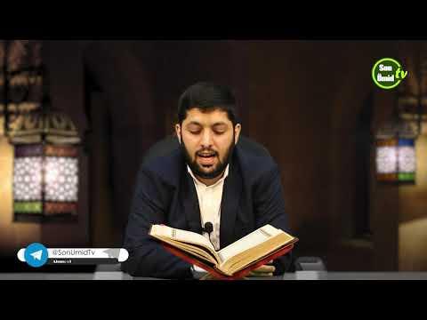 hacı Rahib Maidə surəsi ayə 54-56