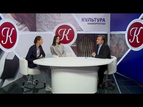 Интервью с Екатериной Хомкиной Сафроновой и Верой Арбузовой