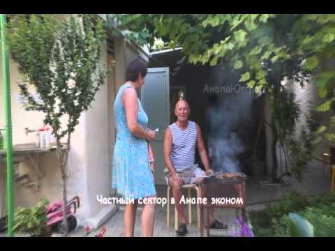 Частный сектор эконом Новороссийская Астраханская