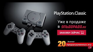 hack playstation classic