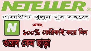 How To Open Neteller Account and full verified without webcam Full Bangle Tutorial