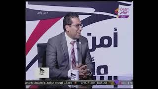 أمن وامان مع زين العابدين خليفة| لقاء مع نماذج من منتدى شباب العالم 12-11-2017