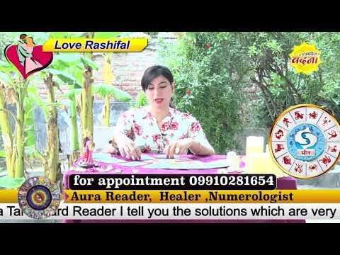horoscope match making vedic