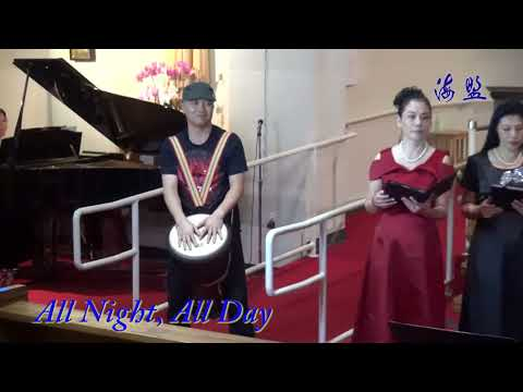 All night All day by Harmonic Chorus in 2017 Concert
