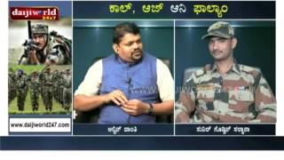 kaal aaz ani faalyam with sunil godwin saldanha episode 64 daijiworld television