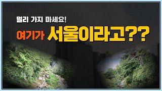 [Ep.03] VLOG/서울에 이런 곳이??/멀리 가지…