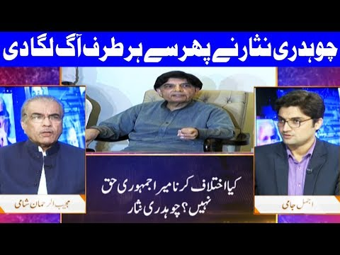 Nuqta E Nazar With Ajmal Jami - 11 April 2018 | Dunya News