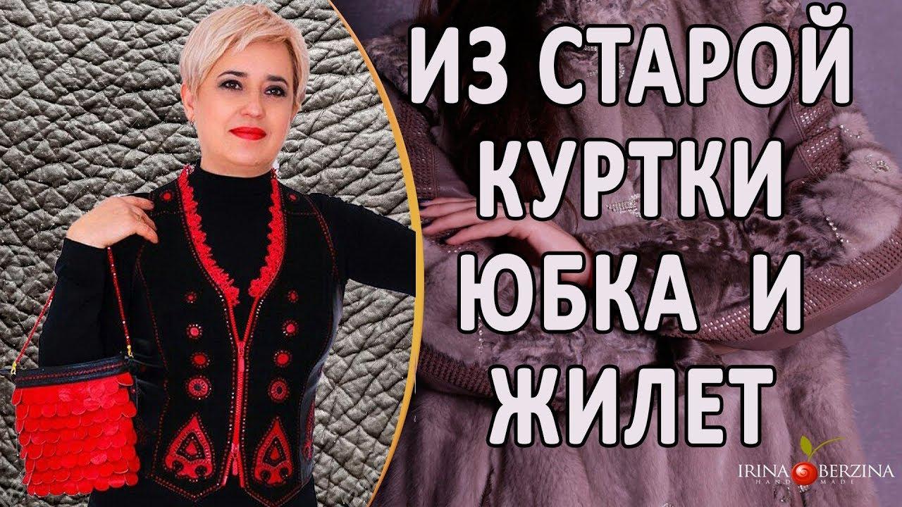 Продажа мужской одежды. В сервисе объявлений olx. Ua украина легко и быстро можно купить одежду для мужчин. Покупай все самое лучшее на olx. Ua!