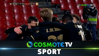 Γρανάδα - Μπαρτσελόνα (3-5) Highlights - Copa Del Rey 2020/21 - 3/2/2021 | COSMOTE SPORT HD
