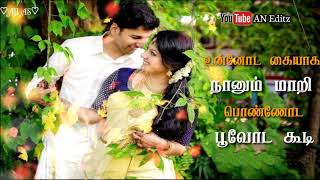 💞 WhatsApp status 💞 ilayaraja music song melody 💞