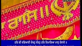 Bhai Jaspinder Singh Ji Hazoori Ragi Sri Darbar Sahib- Sodar Di Chowki (24-10-2018)