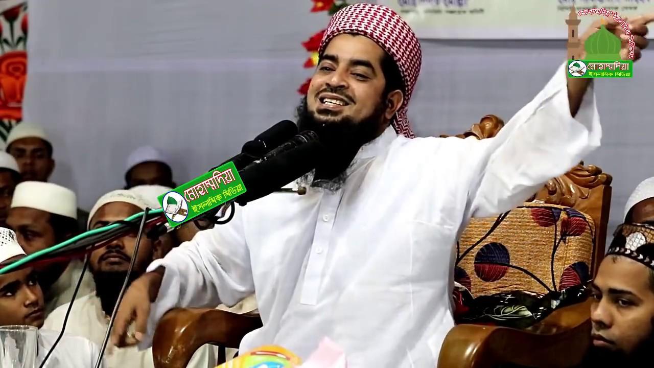 শুনলে অবাক হবেন রে..ভাই গান বাজনা করলে কবরের অবস্থা eliasur rahman zihadi waz