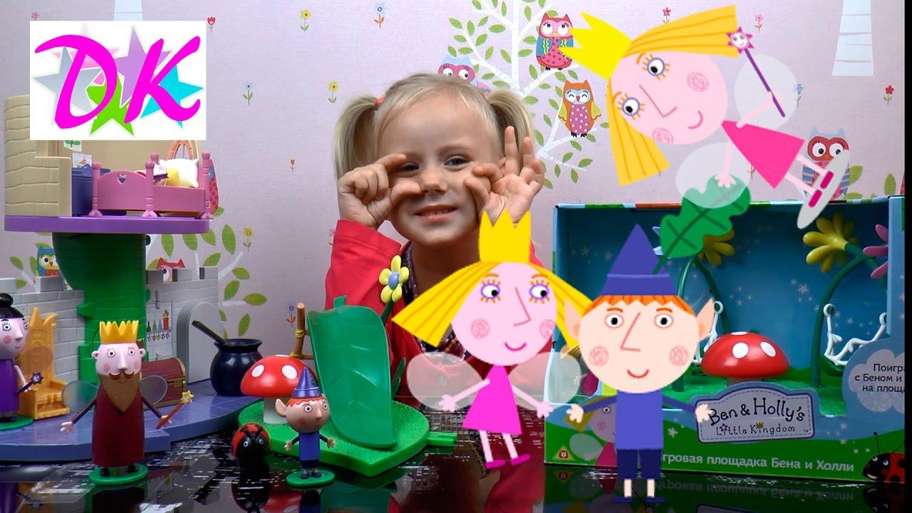 💖 Распаковываем игрушки из любимых мультфильмов спальня и детская .