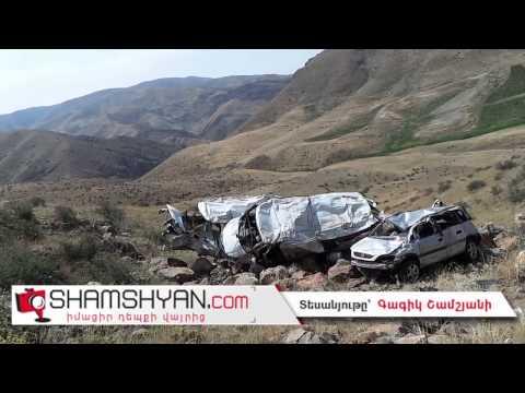 Ավտովթար Արարատի մարզում, Opel-ն ու ГАЗель -ը Քյարքի ոլորաններում հայտնվել են ապառաժ քարերի վրա