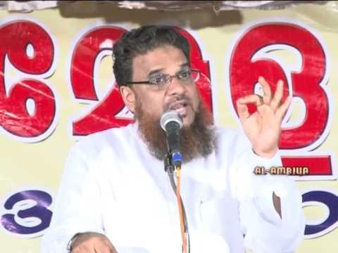 PART-1/2 Swirathul Musthaqeem Husain Salafi Uppala Program