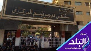 صدي البلد |  لحظة خروج جثامين ضحايا الغسيل الكلوي بمستشفى ديرب نجم