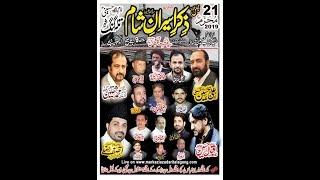 Live Majlis aza    /21  Muharram ul haram ...........Talagang..../ 2019/