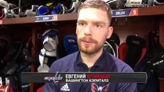 Кузнецов об игре №4