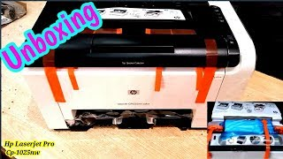 Hp Laserjet Pro Cp-1025nw Complete Unboxing & Installation Review In Urdu