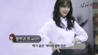 「キム課長」メイキング映像