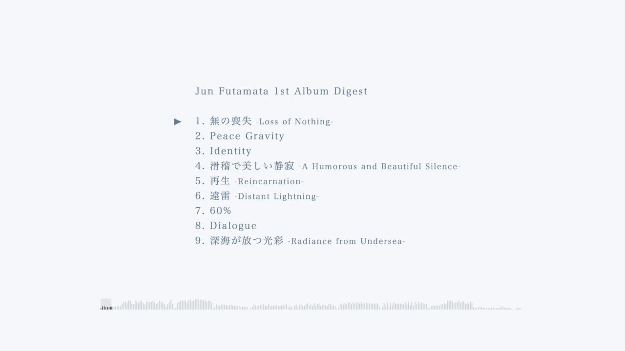 Jun Futamata 1st Album Digest