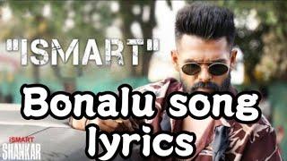 Bonalu song lyrics    Ismart Shankar    Nani Creations