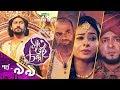 স ত ভ ই চম প Saat Bhai Champa EP 99 Mega TV Series Channel I TV mp3