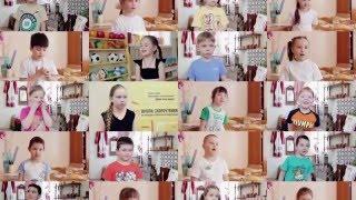 Детское интервью. Президент