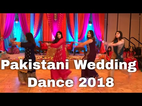 Pakistani Wedding Dance 2018