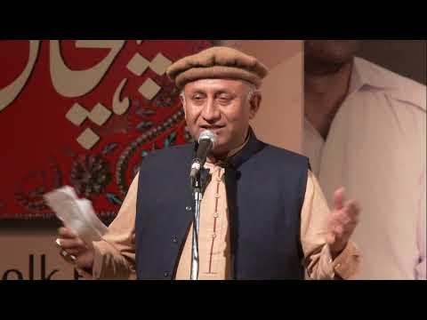 Lok Mela 2016: Gilgit Baltistan Musical Night (Day 7)