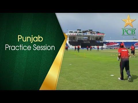 Pakistan Cup 2016 | Practice Session Punjab | Iqbal Stadium Faisalabad | 19 Feb 2016 | PCB