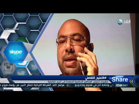 Technodyna UltraGen AlGhad TV Share