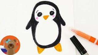 Урок рисования для детей | Рисуем милого ПИНГВИНА в японском стиле Кавай