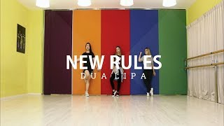 New Rules by Dua Lipa | Dance Cover