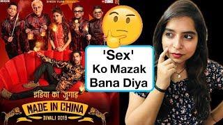 Made In China Movie REVIEW | Deeksha Sharma
