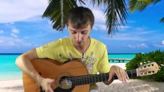 простой гитарный бой для начинающих